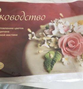 Набор формочек для изготовления цветов из мастики