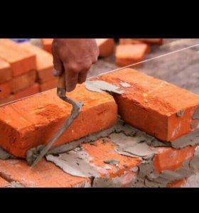 Каменщики и откосочники