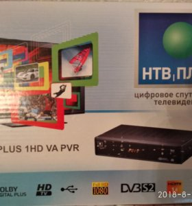 Комплект для приёма спутникового телевидения НТВ+