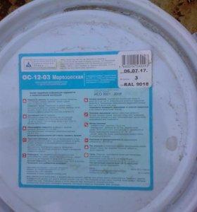 Краска грунт 25 кг ОС -12-03