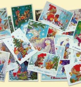 Приму в дар открытки советских времен