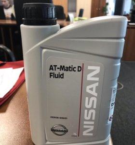Масло Nissan AT-Matic D Fluid