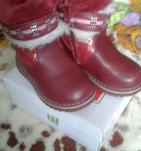 Обувь для девочек 24-25 размер