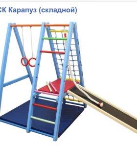 ДСК Карапуз