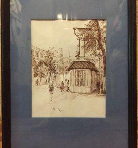 Картина с видами Мичуринска
