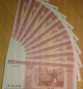 50 рублей (Беларусь мод. 2000г.) ПРЕСС