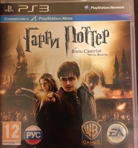 Гарри Поттер PS3