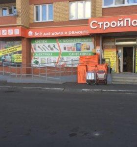 Продавец Сантехники и строительных материалов .
