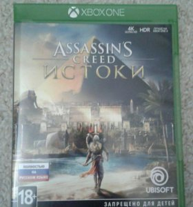 Assassins creed Истоки Xbox One