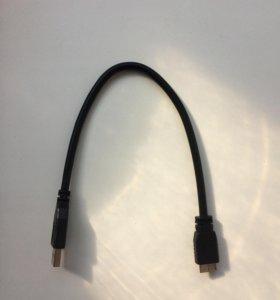 Кабель USB 3.0 для внешнего жёсткого диска