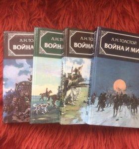 Война и мир, Гоголь