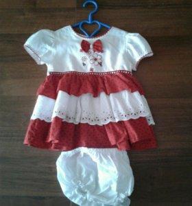 Нарядное платье для вашей малышки.