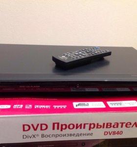 DVD Проигрыватель LG DV840