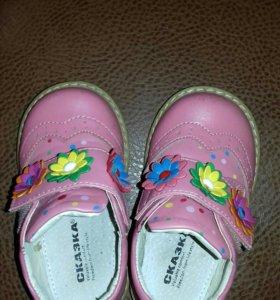 Ботиночки и сапожки осенние детские