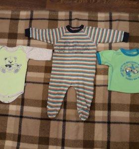 Одежда/вещи для мальчика 62-68