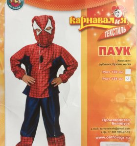 Новогодний костюм «Человек-паук «