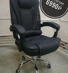 Компьютерное кресло премиум класса с массажем !