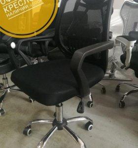 Компьютерное кресло ! Эргономичная спинка !