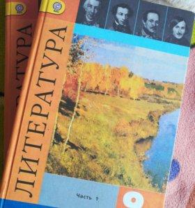 Учебник по литературе 9 класс автор Коровин