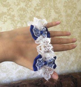 Подвязка невесты, ручная работа