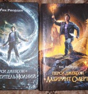 Хорошие книги для подростков.