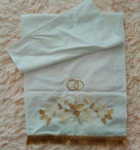 Рушник для свадебного каравая