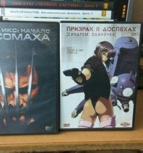 DVD диски, фильмы и аниме