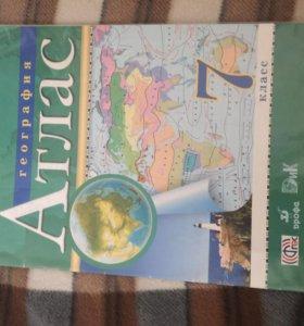 Атлас по географии,7 класс
