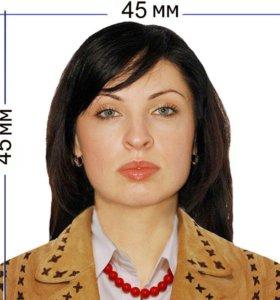 Фото на документы,виза