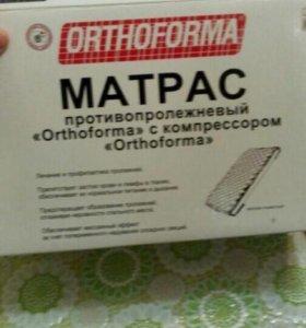 матрац противопролежневый с компрессором