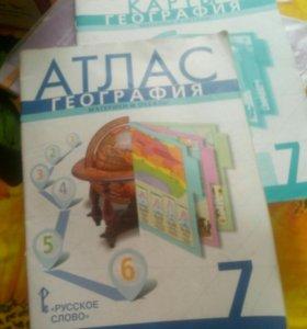 Атлас и контурная карта 6, контурная 7класс