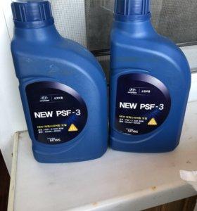 PSF-3 жидкость ГУР