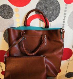 Две сумки