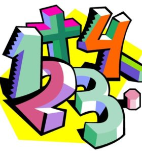 Репетитор математики (5-11 классы)