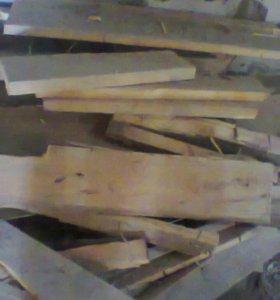 Дрова строительные(обрезки от досок)