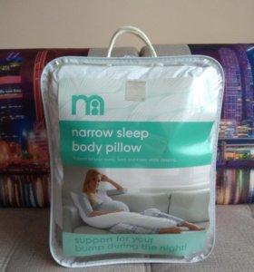 Подушка для тела во время беременности и после