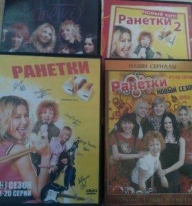 DVD сериал ,,Ранетки,, 3 сезона