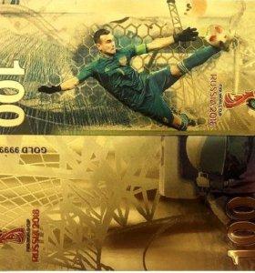 Золотые боны 100 рублей футбол 2018 - сувенир №2