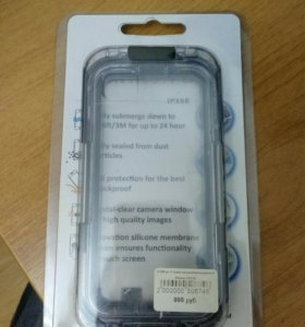 Чехол водонепроницаемый на Iphone 5, 5s, SE