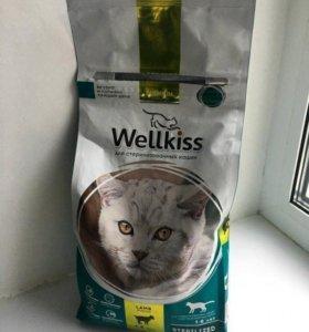 WELLKISS корма для кошек