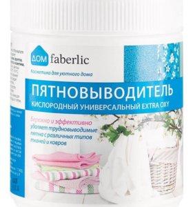 Кислородный пятновыводитель от Фаберлик 500 гр
