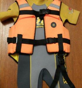 Для водных видов спорта