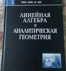 А.С.Киркинский