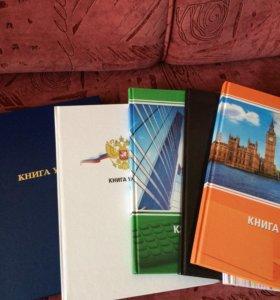 Тетради по 12 листов-3р,книги учета