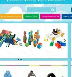 Бизнес на продаже детских товаров в сети