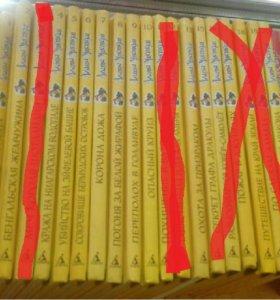 Книги серии Агата мистери
