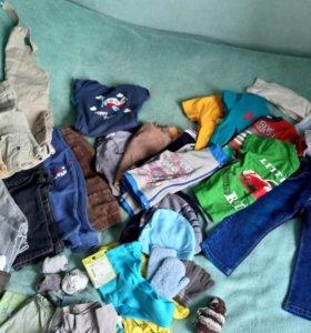 Одежда на мальчика пакетом