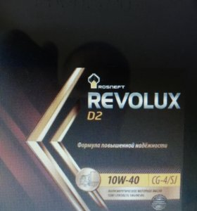 Моторное масло Rosneft Revolux D2 10w-40