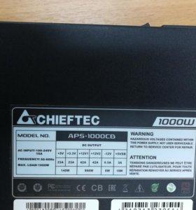 Блок питания компьютера Chieftec 1000w