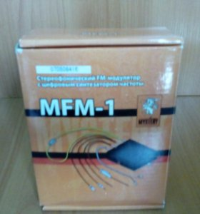 FM- модулятор
